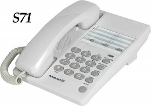 Sahitel Single Line Telephone S-71