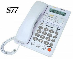 Sahitel Single Line Telephone S-77
